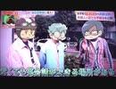 【雑コラ】進化しすぎたut