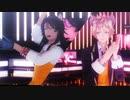 【MMDツイステ】夜咄ディセイブ【レオナ/ラギー】