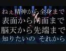 【MMD】自分の創作キャラでキュートなカノジョ