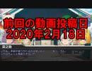 [DX3rd]ゆっくり香霖堂でDX・零 PartEX-3