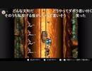 aisssyさんの スーパードンキーコング3 謎のクレミス島【実況プレイ】その4