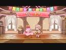 4月5日 ユイ(草野 優衣) (cv: 種田 梨沙)のお誕生日! Birth Day story その3 プリンセスコネクトRe:dive !