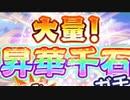 【実況】 今日から始まる害虫駆除物語 Part1354【FKG】