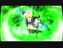 仮面ライダーエターナル(バトライド2〜シティウォーズ)ボイス集