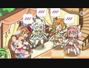 【プリコネR】5人のプリンセスフォームに癒される動画【プリンセスコネクトR】