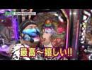 双極銀玉武闘 第168回 なおきっくす★ かおりっきぃ☆ VS  貴方野チェロス 大水プリン
