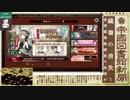 里の新刀剣脱がしてないけど大阪城と文學界やる人のとうらぶと文アル