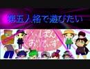 【第五人格】【IdentityV】第五人格で遊びたい#660【ゆっくり実況】【いっぱんくおりてぃず】