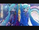 Starmine/feat.初音ミク