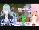 【どラ鯖マイクラ】ふーちゃんが困った時に現れるマイクラの妖精さん【切り抜き】