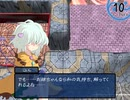 【東方×FE】眠れない夜に「幻想の系譜」実況part119