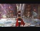 【MMD】誰も知らないkikkaのものがたり【アンノウン・マザーグース】