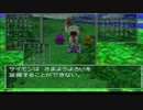 【DQ5】物質系モンスターが世界を救うドラクエ5 #01