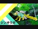 """【折り紙】「ジンオウガ」 36枚【モンスターハンターライズ】/【origami】""""Jinooga"""" 36 pieces【MonsterHunterRise】"""