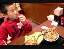 のまさんち「景気づけ! 丸亀製麺 トッピング全部載せヾ(゚∀゚)天ぷら」