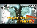 【モンハンライズ】ヴァルキリーファイヤーⅠでも強くない?!(里クエトビカガチ討伐)【MonsterHunterRise】