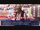 【ガチ初心者】FGOプレイ動画#64〜アキハバラ3〜