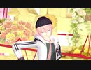 【VY2 YUMA】ツギハギスタッカート【VOCALOID5カバー】