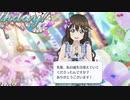 4/3しずくちゃんバースデー