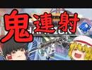 【APEX Legends】連射力で押しきれ!R99×2でR198【ゆっくり実況】