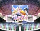 スクフェス Dancing Heart La-Pa-Pa-Pa!  [EX]