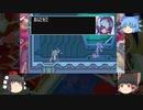 (ゆっくり実況)ザギナオのロックマンゼロ2 初見実況プレイ Part6(エルピス追跡編その1)