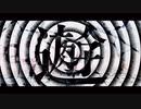 【エレノア フォルテ(ライト)】うみたがり (英語のカバー) 【SynthVカバー】
