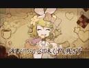 【鳴花ヒメ・ミコト】 ワンダーガールとラビリンスゲート【V4 FLOWER】【VOCALOIDカバー曲】