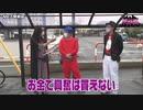 妖分人間 第26話(2/4)