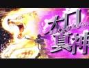 【5分耐久】寂雷先生のラップシーン(ヒプアニ11話)