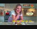 ポーランド風ポテトパンケーキとクリーミーミニビーガンチーズケーキの桃ムース添え
