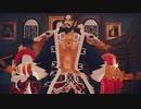 【Fate/MMD】黒髭+αで二曲【更新モデル配布】