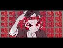 【歌ってみた】チルドレンレコード(Re:boot)/じん【花撫寺】