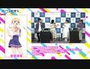 【AnimeJapan2021】カノジョも彼女 キャスト発表ステージ 2021年03月28日放送