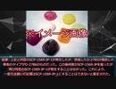 【ゆっくりマイナーscp紹介】SCP-1569-JP - おもひでころころ