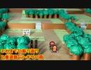 【初代ポケモン赤緑】これまでの振り返り2番道路〜トキワの森  Pokémon  RED FRLG Diorama Route2~Viridian Forest.  paper craft