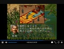 その他投稿動画 PS1 三国志5 外交・計略・敗北