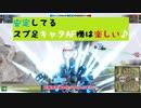 【ロボクラフト】エンジョイ勢のROBOCRAFT‐076‐T5