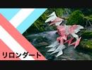 """【折り紙】「リロンダート」 20枚【更新】/【origami】""""Relondart"""" 20 pieces【update】"""