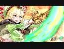 【EX9】燃え盛る好奇心の塊 14戦目【対面  サンド】
