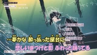 【ニコカラ】彷徨い酔い温度《ずとまよ》(On Vocal)