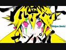 アルティメットセンパイ (Rinlynu Remix)