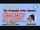 「Preview The MizusawaMika Channel 公明党 山口代表が日本の対中制裁案に弱腰発言!←これ以上日本の国益を損ねる言動はやめて下さい!!」AJER2021.4.8(3)