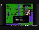 【実況】ファイアーエムブレム暗黒竜と光の剣【Part11】
