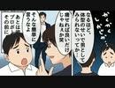雑(ジョモタン ビセラ クレジットカード ビハククリア 広告)