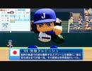 【パワプロ2021】覚醒ダルビッシュがキター!魔球スプリーム!!