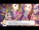 第34話「ユニの近代芸術()」【プリンセスコネクト】