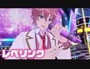 【ライブ】レベリング/さとみ&ころん【バーチャルすとぷり】
