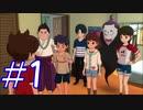 【実況】妖怪ウォッチ4++!妖怪とロノのおまけお話し おまけパート1