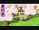 【まったり実況】あつまれ どうぶつの森【関西のおばちゃん】#87